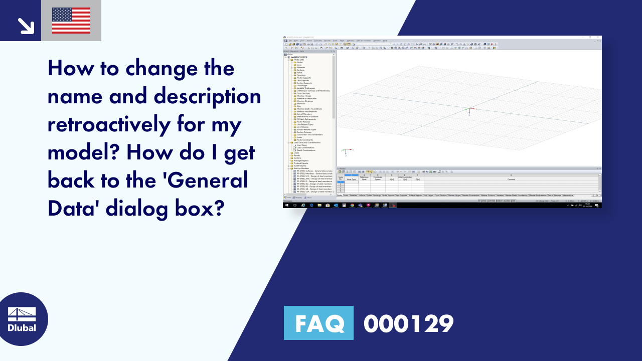 FAQ 000129 | How to change the name and description retroactively for my model? How do I get back...