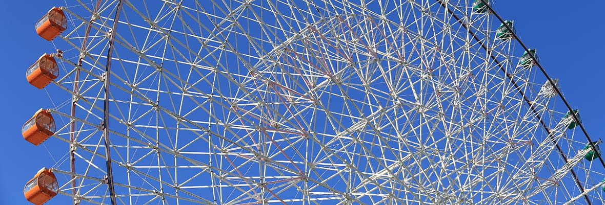 Software for Structural Analysis and Design of Temporary Structures