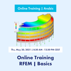 Online training | Arabic