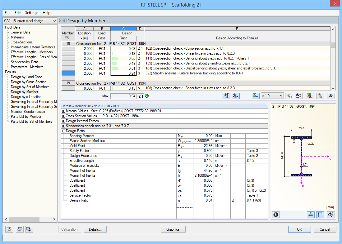 Designs sorted by members in RFEM add-on module RF-STEEL SP